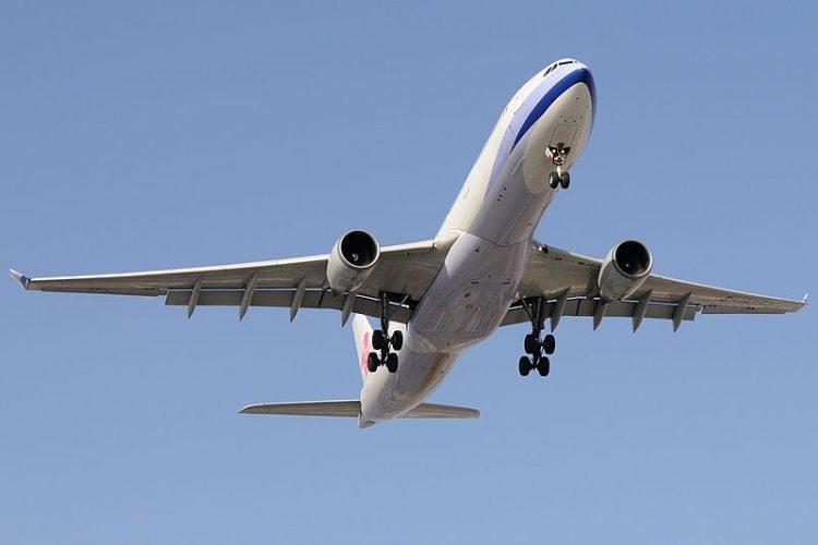 Airbus Operasikan Pabrik Perakitan A-330 di China