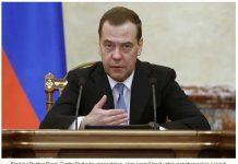 Rusia Menilai Infrastruktur Nuklir AS Di Eropa Harusnya Dihancurkan