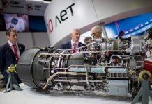 Akhirnya Rusia Setuju Membuka Pusat Perawatan Mesin